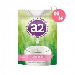 【6件包邮】A2 PLATINUM 成人白金奶粉 高钙脱脂奶粉1公斤 09/21