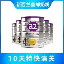 A2 PLATINUM 白金婴幼儿高端配方牛奶粉新版 4段 900克 (3岁以上食用)6罐包邮2022年3月