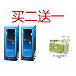 【买2赠1】晚安溶脂片两瓶 送一盒同品牌代餐粉 包邮