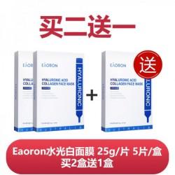 【买2赠1】Eaoron 水光白面膜 5片装 (胶原蛋白补水保湿白面膜 全球最薄面膜专利) 04/2022