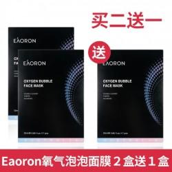 【买2赠1】EAORON oxygen bubble face mask 氨基酸泡泡面膜 7片/盒