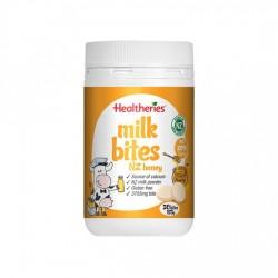 Healtheries milk bites honey flavour贺寿利 <田亮森蝶同款> 蜂蜜味 牛奶咬咬片 奶片 儿童孕妇补钙 50片   03/22
