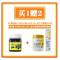 【买1赠2】Streamland 新溪岛麦卢卡蜂蜜 UMF20+ 250克 06/23