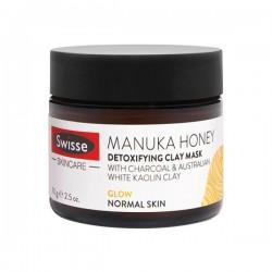 Swisse 麦卢卡蜂蜜排毒面膜 保湿控油 70g